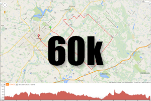 5th Line - Moffat - Badenoch, 60k ride